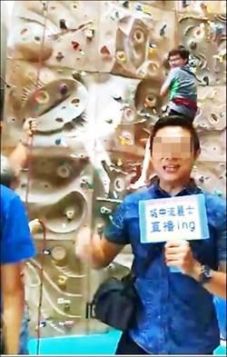 「台北波麗士」小編涉毒獲緩起訴  須自費戒癮