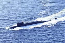 水下帶刀侍衛量產 陸095潛艦423亮相