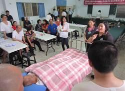 彰化監獄邀請家屬見證受刑人照護訓練的成績