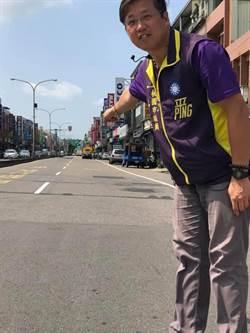 桃園市平鎮區中豐路高低不平 黃敬平促改善