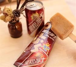 小7獨賣!黑松沙士「跳跳糖」冰棒上市