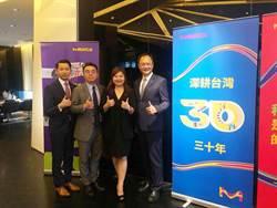 默克深耕台灣30年,三大事業體持續推動科學與科技進步