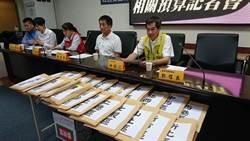 台南市議員秀7000份鄰長連署書要求比照5都發放鄰長津貼