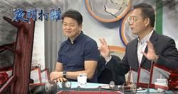 《夜問打權》選不選總統!韓國瑜最快明天公布!內容涵蓋4面向