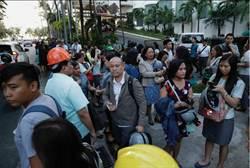 馬尼拉6.4級地震  2民宅倒塌 至少5死