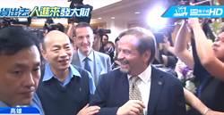 歐洲商會高雄餐敘 韓國瑜全程英文介紹兼招商