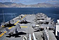 美兩棲攻擊艦將全面改為搭載F35B輕航母