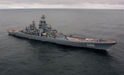 省錢 俄國基洛夫核子巡洋艦退役