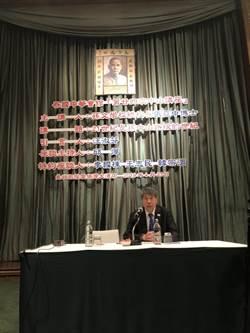 泰國「中山講座」演講  張亞中:21世紀是孫中山路線的世紀