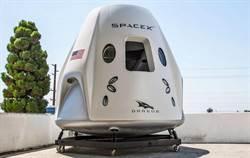 乘員飛龍測試出大事 太空船直接爆炸?