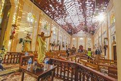 斯里蘭卡恐攻320死 IS宣稱犯案並公布攻擊者照片