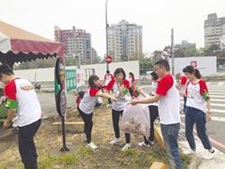 台中廣三SOGO 清潔社區回饋鄉鄰