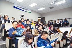 室內空品治理人員培訓 專業能力升級