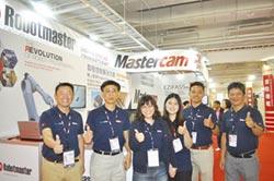 台灣Mastercam代理商 眾宇智慧製造系統 助升效率