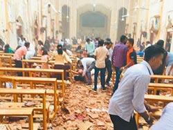 血染復活節!斯里蘭卡8連爆 逾207死450傷