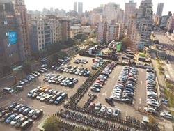 全台最貴停車場 地主要求停止法拍