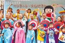 杜絕兒虐 千人宣誓加入護童者聯盟