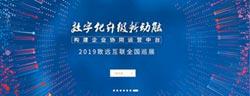 89家準科創板企業 吸金900億人幣