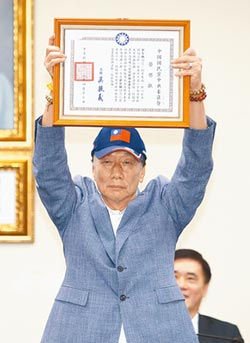 台灣政情2020總統大選-陸學者:郭弱點太多 未必能贏蔡