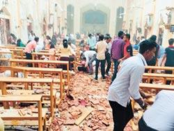 斯里蘭卡恐攻爆炸案 1台人輕傷