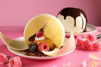 巧克力有玄機!母親節蛋糕藏「愛的小宇宙」