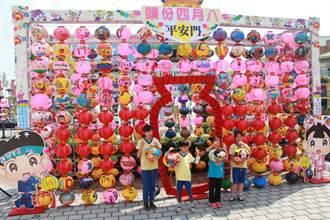 頭份四月八 千盞花燈發揚在地文化