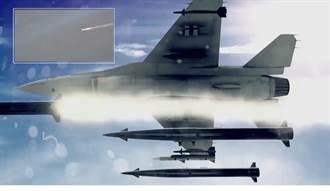 以色列F16新導彈攻敘利亞突破俄S300防空系統