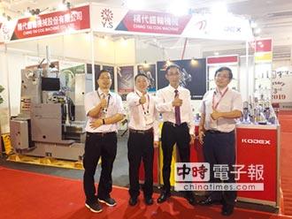 精代600型立式滾齒機 銷售全球