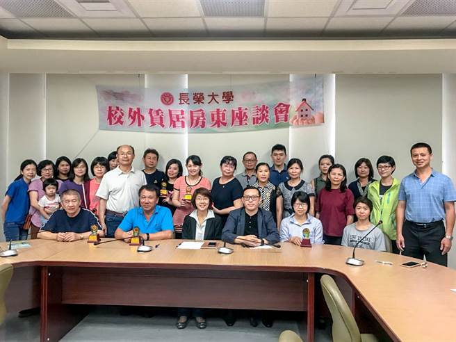 長榮大學生輔組22日舉辦房東座談會。(長榮大學提供)