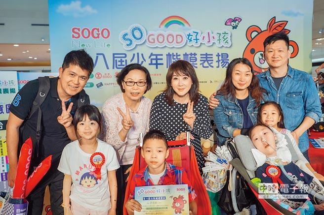 SOGO舉辦SO GOOD好小孩少年楷模頒獎典禮,SOGO董事長黃晴雯(中)與罕病基金會獲獎的少年楷模及家長合影留念。(SOGO提供)