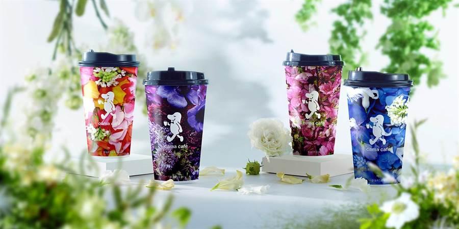 cama café × plantica 聯名熱飲杯。(品牌提供)