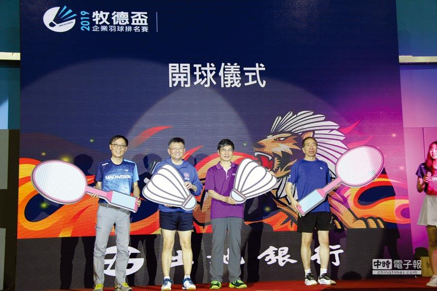 圖由左至右為牧德科技董事長汪光夏、教育部體育署副署長林哲宏、科技部部長陳良基、阿默蛋糕董事長周正訓。圖/牧德提供