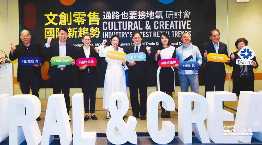 外貿協會副祕書長王熙蒙(中)、服務業推廣中心主任吳翠芬(右一),與出席講師及貴賓合影。圖╱貿協提供