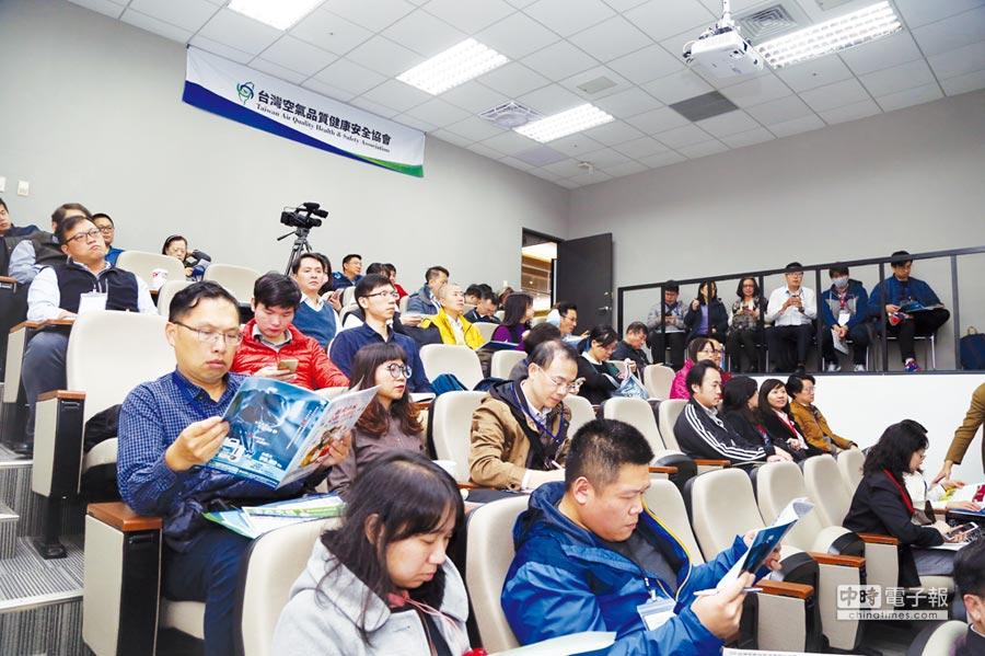醫療院所空氣品質淨化研討會。圖/台灣空氣品質健康安全協會提供