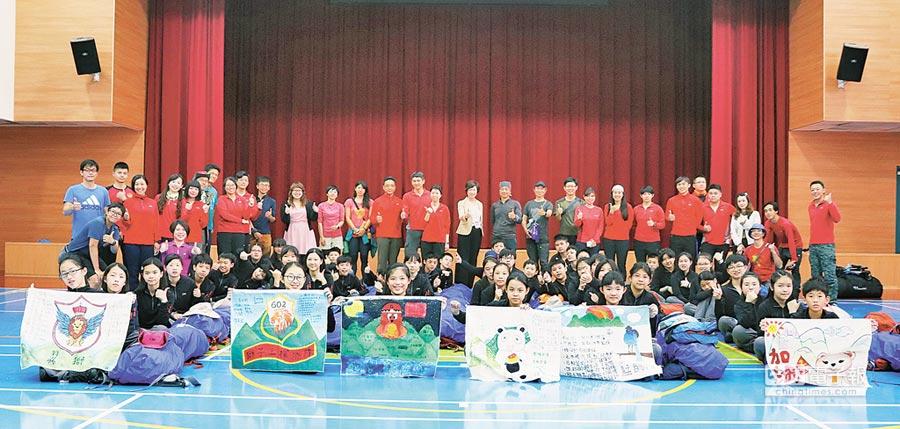 康橋國際學校新竹校區121名師生,21日出發挑戰雪山登頂之旅。     (校方提供)