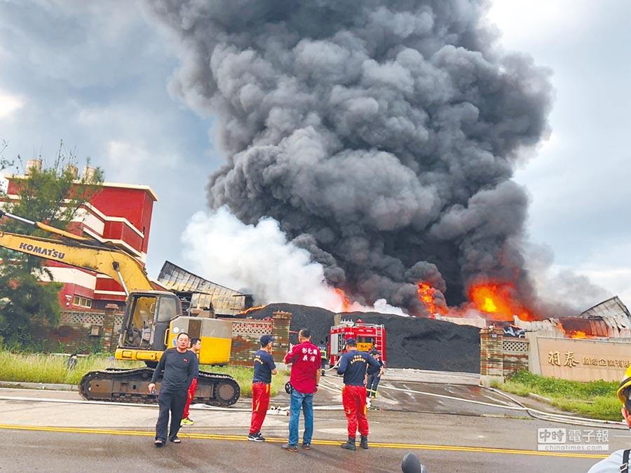 彰化西濱工業區線西鄉資源回收工廠大火狂燒,過程產生大量濃煙,直衝30公尺高空。(吳敏菁翻攝)