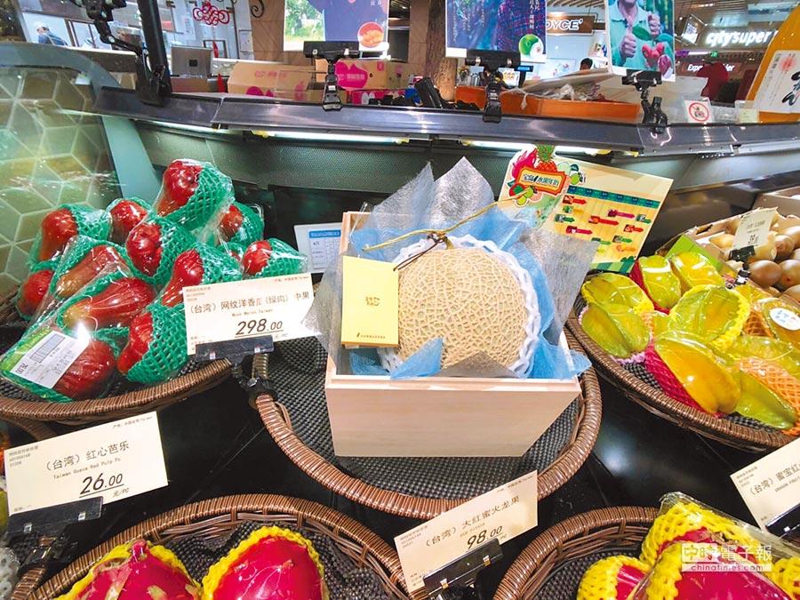 台東優質產品即將進攻上海超市。(楊漢聲翻攝)