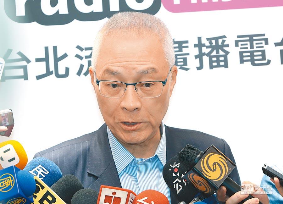 國民黨主席吳敦義21日說,會用徵召方式請韓國瑜被動參加初選。(本報系資料照片)