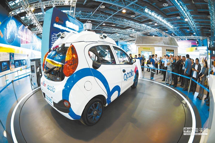 在中關村國家自主創新示範區展示中心,人們正在參觀自動駕駛汽車。(鞠煥宗攝)