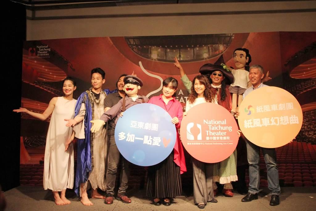 台中國家歌劇院2019年夏天將推出4檔親子節目。(陳淑芬攝)