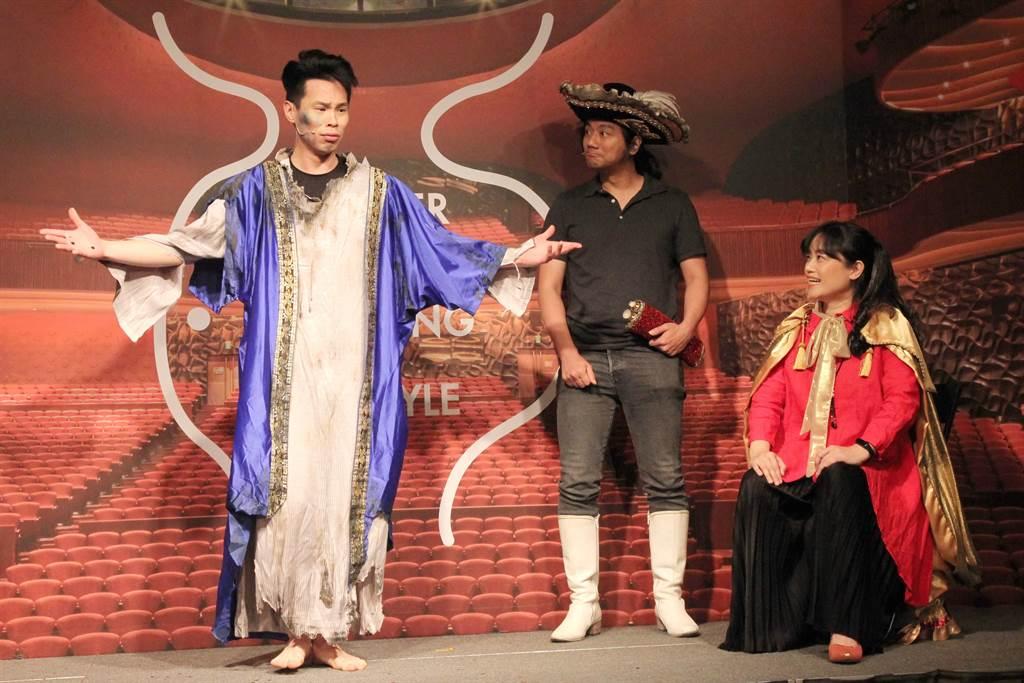 台中國家歌劇院將推出東亞劇團的《多加一點愛》。(陳淑芬攝)