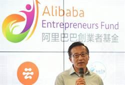 NBA》蔡崇信買籃網當KD老闆 台灣第一人