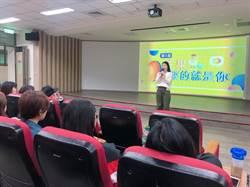 湖南衛視實習宣傳在玄奘大學   學姐分享學習、交流經驗