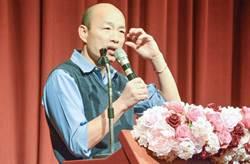 韓國瑜選不選說分明 名嘴曝「兩全聲明」