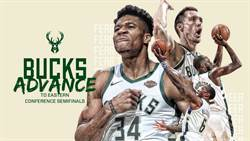 NBA》公鹿橫掃活塞淨勝95分 史上第二高