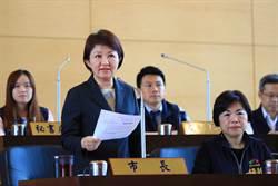 韓國瑜稱願承擔大任 盧秀燕:我們都聽懂了