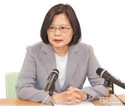 蔡英文:我們正在為台灣拚出辣經濟