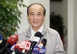 韓國瑜發聲明 王金平:我們心意相通