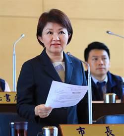 韓國瑜5點聲明 盧秀燕:國民黨要聽民意