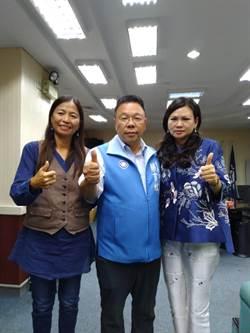 台南國民黨議會黨團:韓郭朱王4人全納入民調 誰最高就選總統